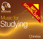 thumb_studying_5_mp3